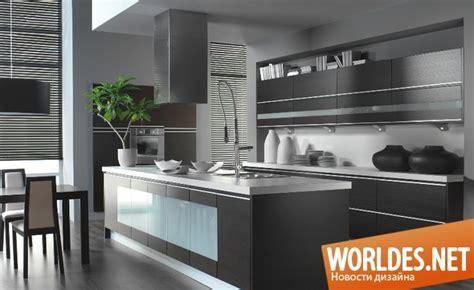Кухонная мебель от Black Red White Дизайн кухни