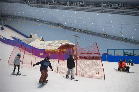 ski en salle en chine dans le plus grand parc de ski en salle du monde