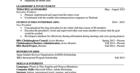 resume templatepdf google drive