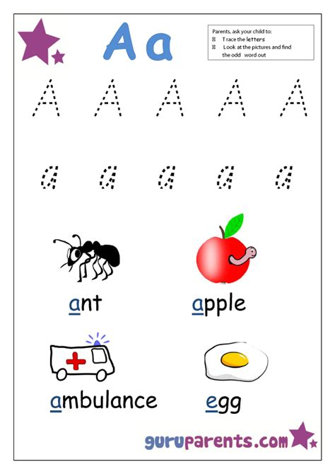 preschool letter worksheets preschool letters