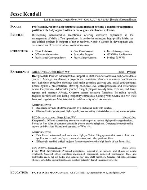 Receptionist Resume Templates by Receptionist 1 Resume Exles Website