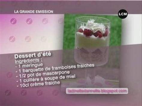 dessert d 233 t 233 224 base de meringue et de framboises