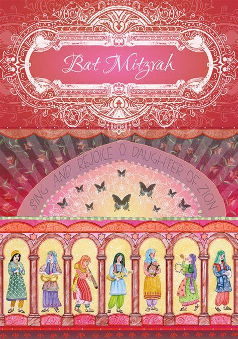 Bat Mitzvah Caspi Cards & Art