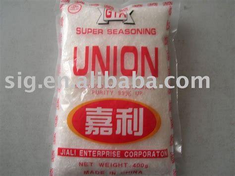 glutamate de sodium cuisine mono sodium glutamate monosodium glutamte products china