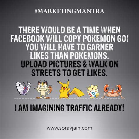 brilliant digital marketing quotes  boost