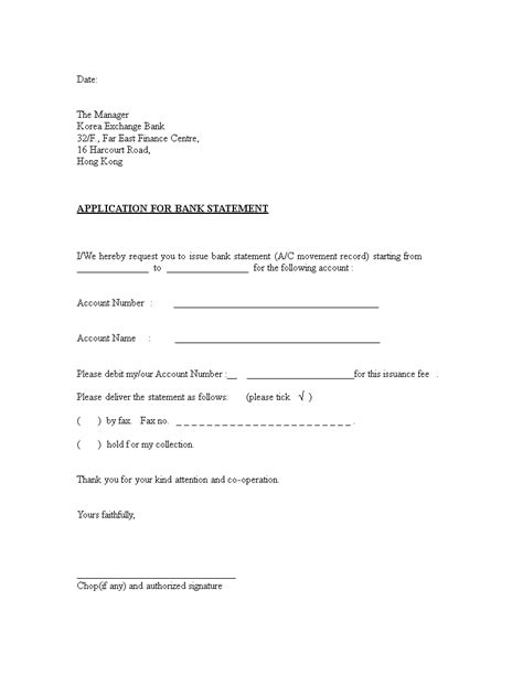 bank statement application letter format templates