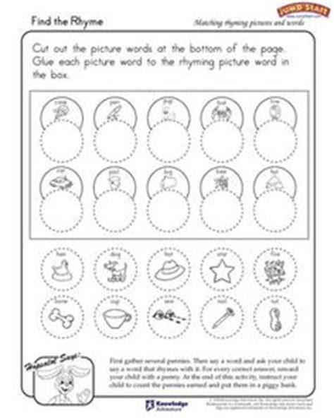 summer school stuff  kasala ideas worksheets
