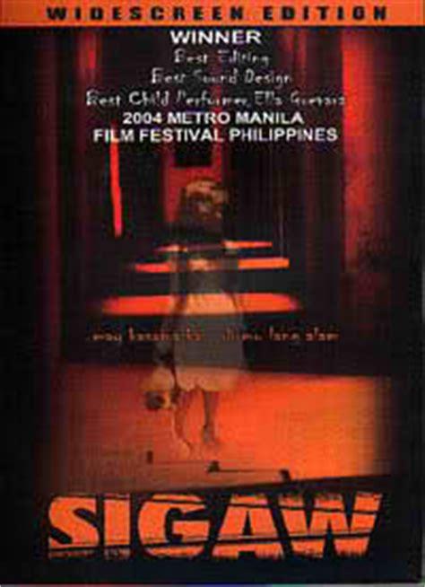 sigaw pinoy tagalog horror full   english