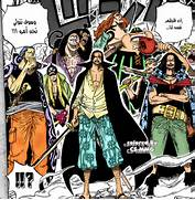 Shanks crew by CS-MMG ...One Piece Shanks Crew Bounty