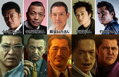 yakuza   judgment drug  zone page