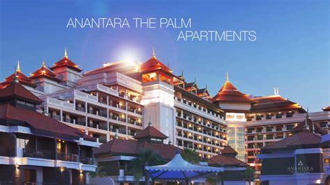 anantara  palm dubai apartments youtube