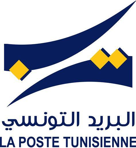 poste tunisienne wikip 233 dia