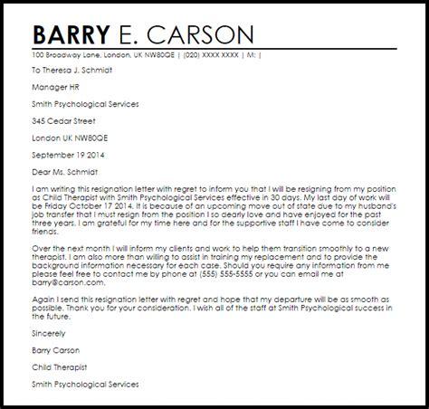 resignation letter  regret resignation letters