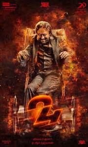 Suriya's 24 Teaser Poster - Photos,Images,Gallery - 38649