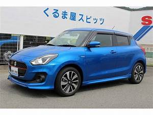 Suzuki Swift Hybride : suzuki swift hybrid rs new car blue m 0 km details japanese used cars goo net exchange ~ Gottalentnigeria.com Avis de Voitures