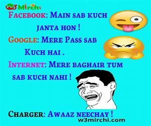 Images Of Jokes... Funny Jokes