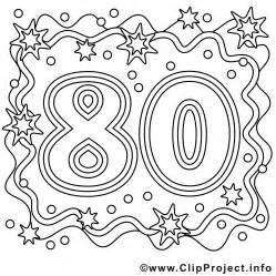 geburtstagssprüche zum 80 geburtstag clipart zum 80 geburtstag clipartfest cliparts zum 80 geburtstag cliparts zum geburtstag