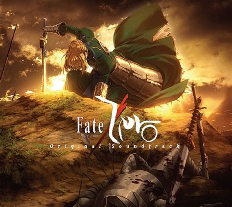 cdjapan fatezero original soundtrack animation