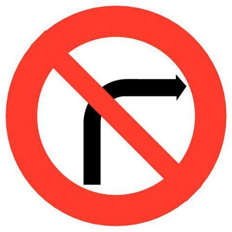 bureau circulaire panneau de signalisation b2b interdiction de tourner à
