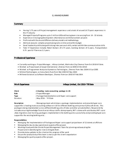 Total Years Of Experience In Resume by Resume G Anand Kumar