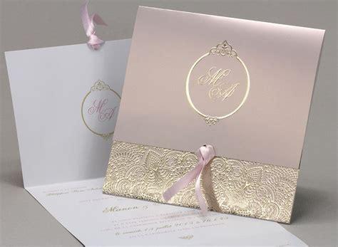 modele texte faire part mariage arabe exemple de texte pour faire part mariage arabe meilleur