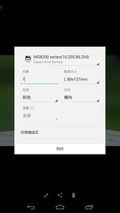 Die neuesten gerätetreiber zum download. Canon Ip7200 Series Treiber : Canon Pixma Ip7200 Series Linux Druckertreiber Turboprint / Laden ...