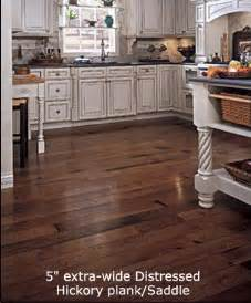 me your stained hickory floors