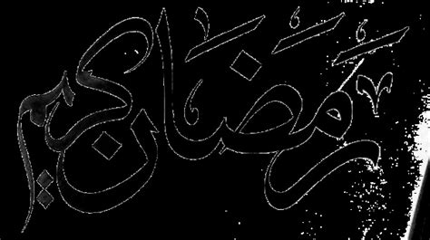 ramadan kareem  wonderful art model written  mehr