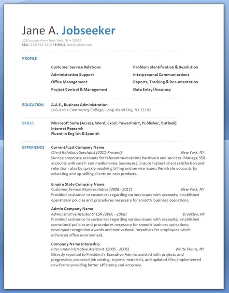 resume exles resume help for free customer