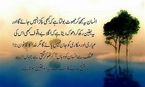 Pics For > Islamic Quotes About Marriage In Urdu
