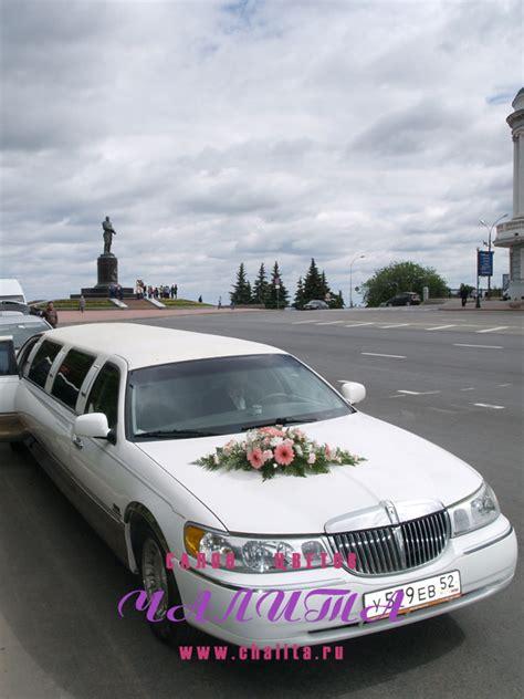 нижний новгород мулино военная часть 30683