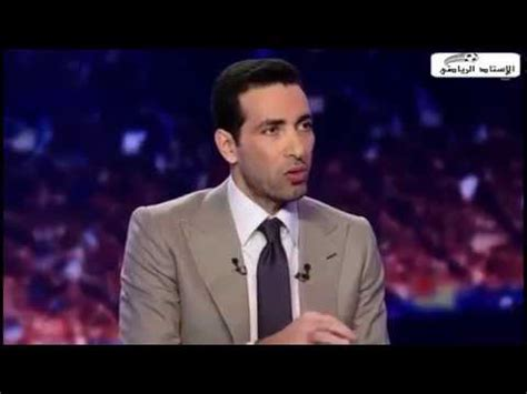 ابوتريكة ينتقد مورينيو بشدة بعد مباراة مانشستر يونايتد