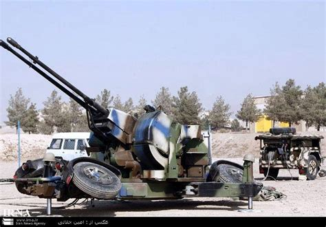Iranian Military Training
