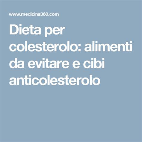 alimenti da evitare per colesterolo dieta per colesterolo alimenti da evitare e cibi