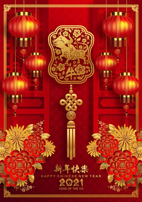 Premium Vector   Chinese new year 2021 year of the ox ...