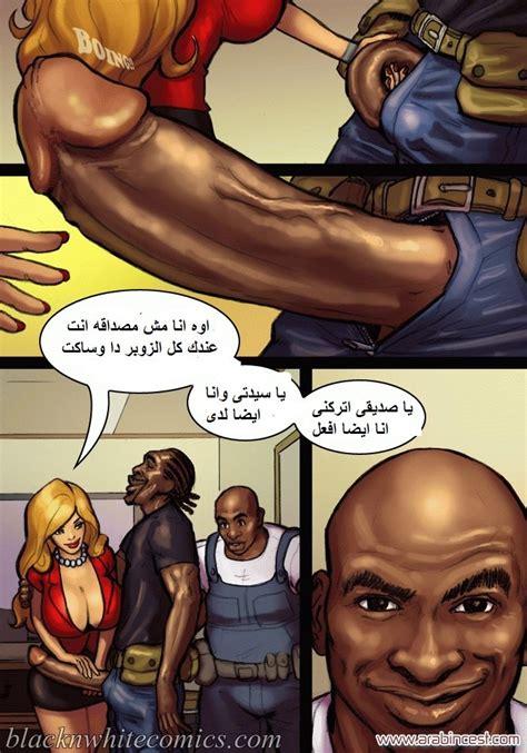 قصص سكس مصورة الأم وبنتها في نفس الوقت محارم عربي