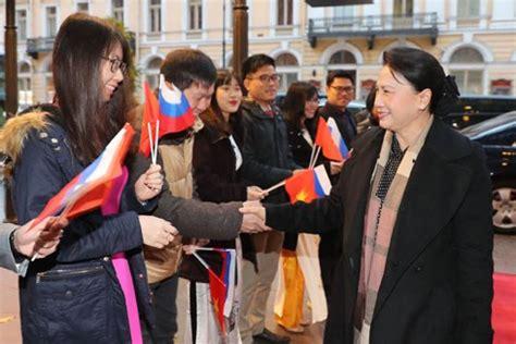 bureaux uip uip 137 la présidente de l 39 an vietnamienne est arrivée à