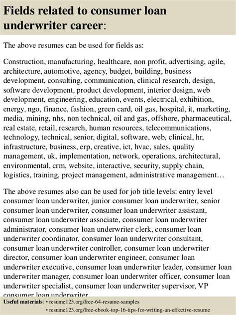 top 8 consumer loan underwriter resume sles
