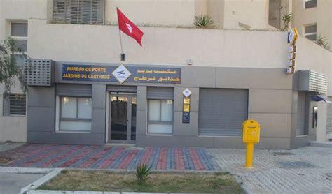 ouverture bureau de poste ouverture d 39 un nouveau bureau de poste aux jardins de carthage tekiano tek 39 n 39 kult