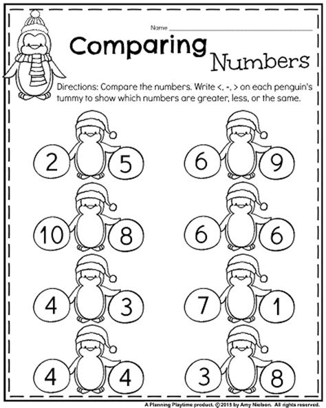 images   friends  fun worksheets