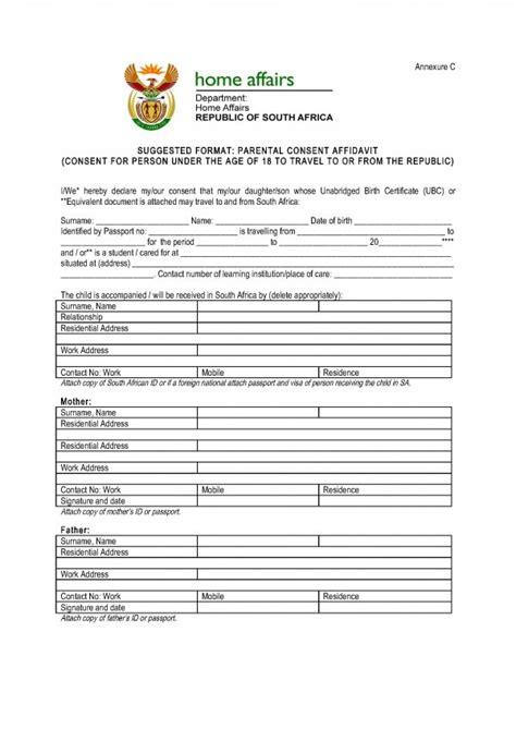 parental consent affidavit flywell