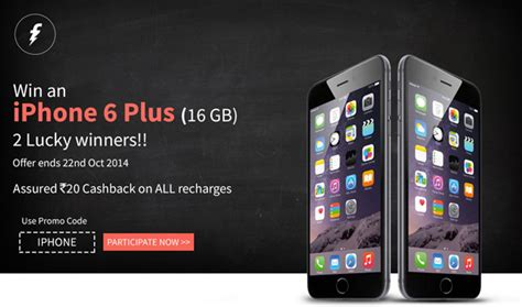 iphone 6 plus deals win an iphone 6 plus deals with coupons
