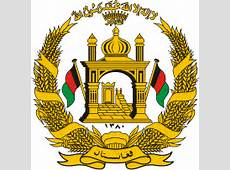 Middle East vector images of flags, arms, seals and badges