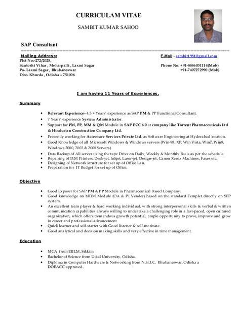 sambit resume sap pm pp consultant
