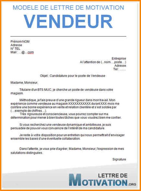 lettre de motivation vendeuse pret a porter 11 lettre de motivation vendeuse en pret a porter format lettre