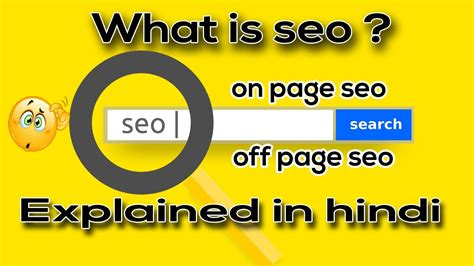 Seo Explained - what is seo search engine optimization explained in