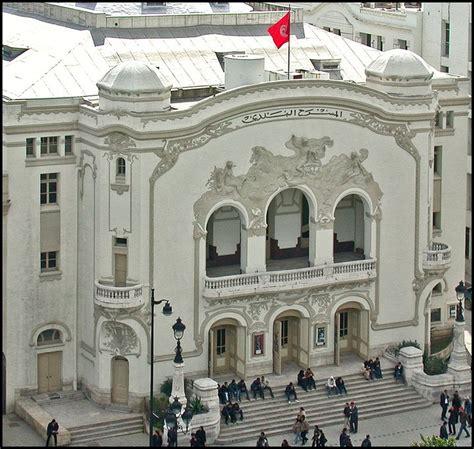 cinema abc  theater tunis tunisia  reviews