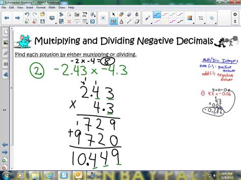 Multiplying And Dividing Negative Decimals Youtube