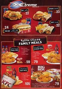 KFC Menu Prices