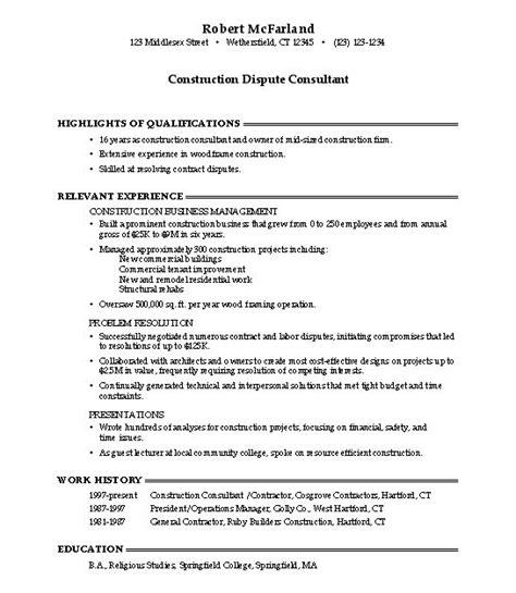 professional resume cover letter sample resume samples